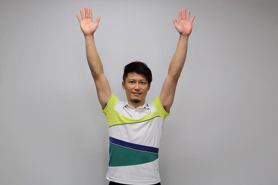 背筋を伸ばし、息を吸いながら両腕を伸ばして上げる【写真:Hint-Pot編集部】