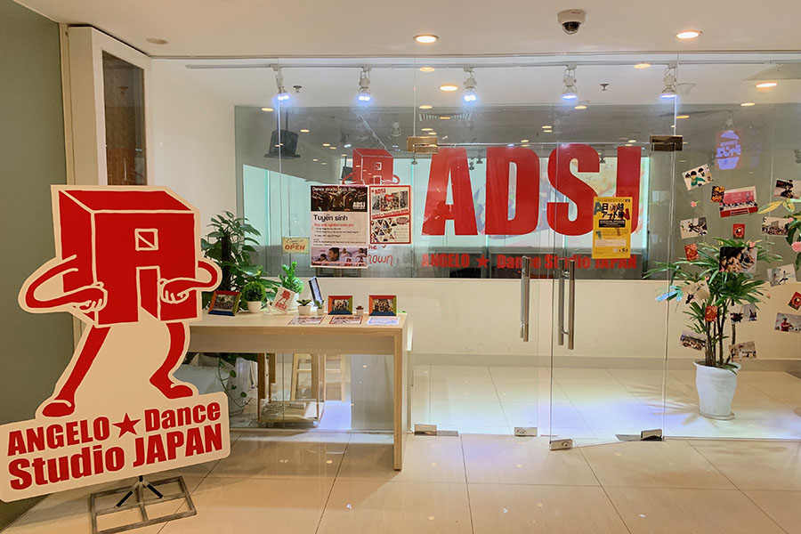 ハノイにある日系ダンススタジオ「アンジェロ・ダンス・スタジオ・ジャパン(ADSJ)」【写真:Hint-Pot編集部】