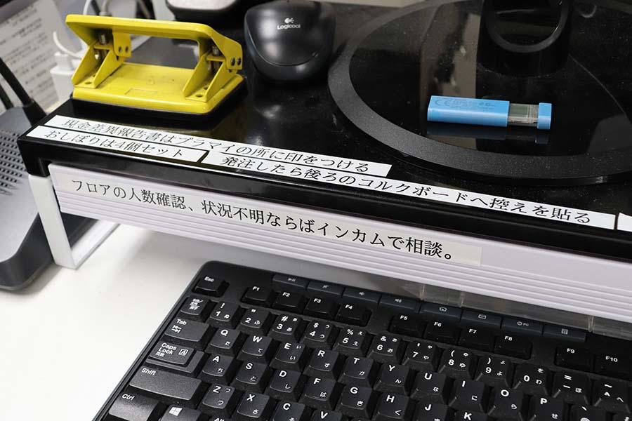 本田さんのデスク。キレイに整頓され、目につく場所にテプラが【写真:Hint-Pot編集部】