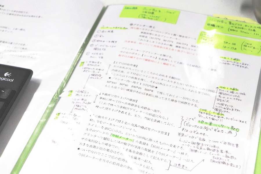 お手製の業務ガイド。付箋や蛍光ペンなども使い、書き込みも見やすく【写真:Hint-Pot編集部】