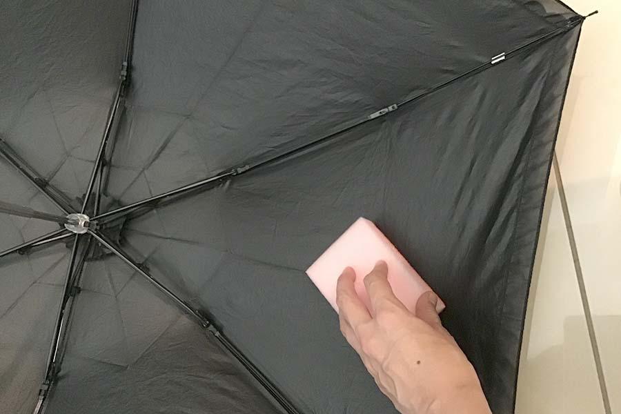 日傘もきれいに【写真:Hint-Pot編集部】