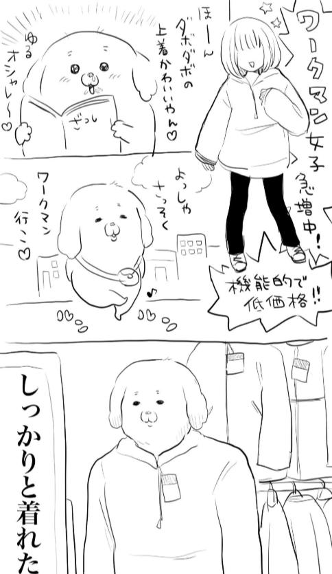 【画像提供:モフ缶さん(@peroty6e)】