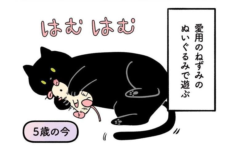 話題となったAKRさんの3コマ漫画のワンシーン【写真提供:AKR(@bou128)さん】