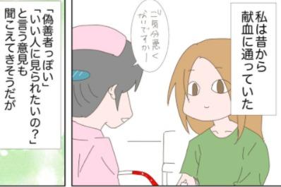 エリマキさんの漫画のワンシーン【画像:エリマキ(@nakagawara_cc)さん】