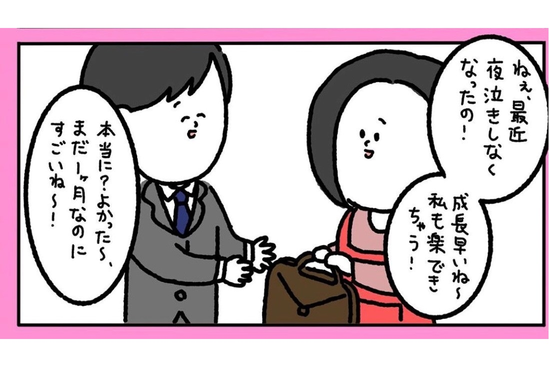 しばたまさんが描いた漫画のワンシーン【画像提供:しばたま(shibatamaa)さんさん】