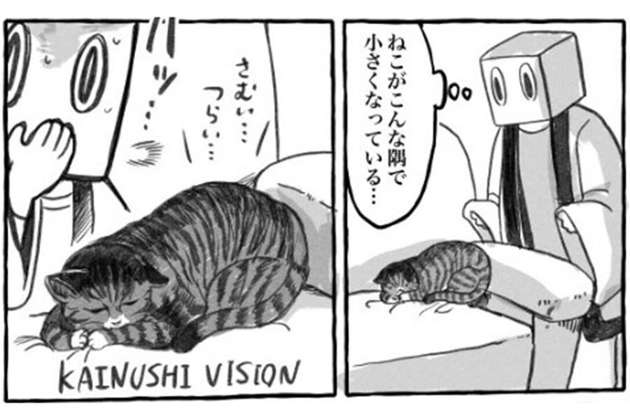 漫画のワンシーン【画像:迷子(@maigo_twi)さん】