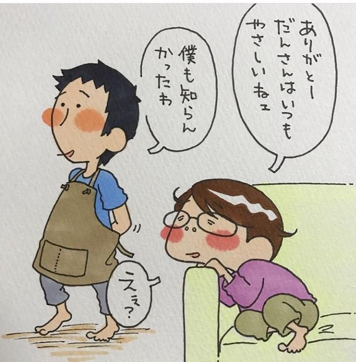 漫画のワンシーン【画像提供:たろ(taroki_hnbn)さん】