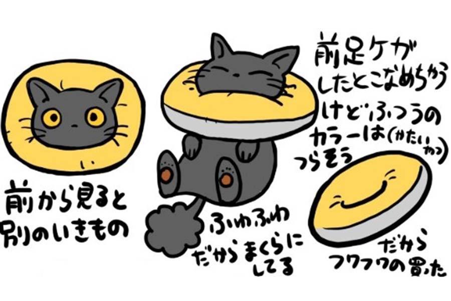 「ムク」くんの様子を描いたイラスト【画像:もやぴっぴ(@moyashidayodayo)さん】