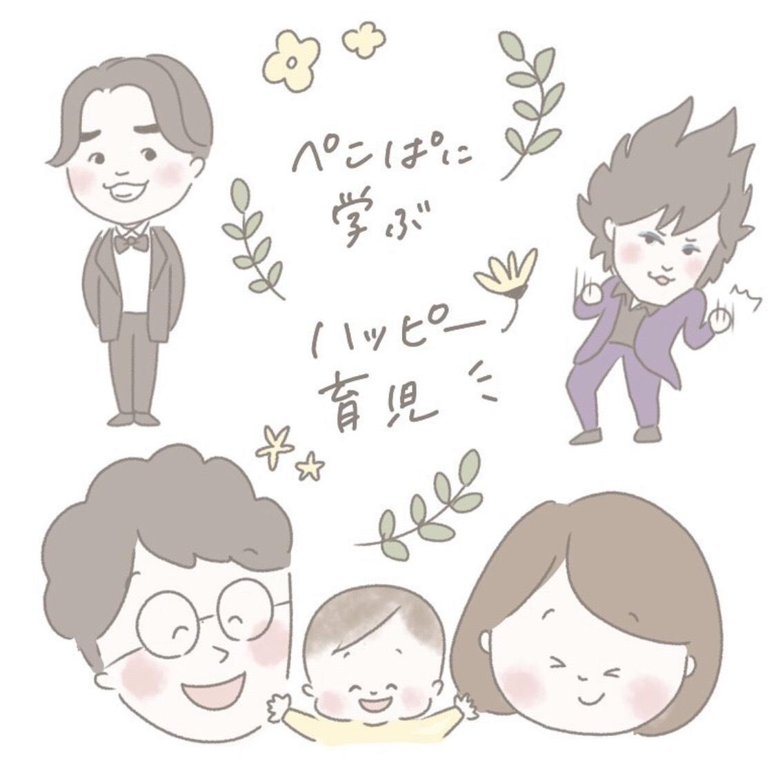 漫画のワンシーン【画像:りんりんまま(rin_rin_mama)さん】