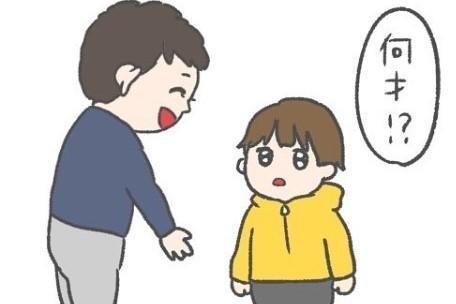 漫画のワンシーン【画像提供:チリ ツモル(pasumondo)さん】