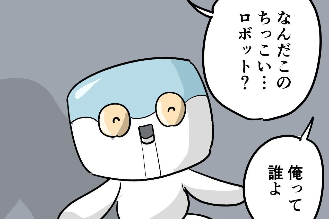 漫画のワンシーン【画像提供:Ququ(@ququmaga)さん】