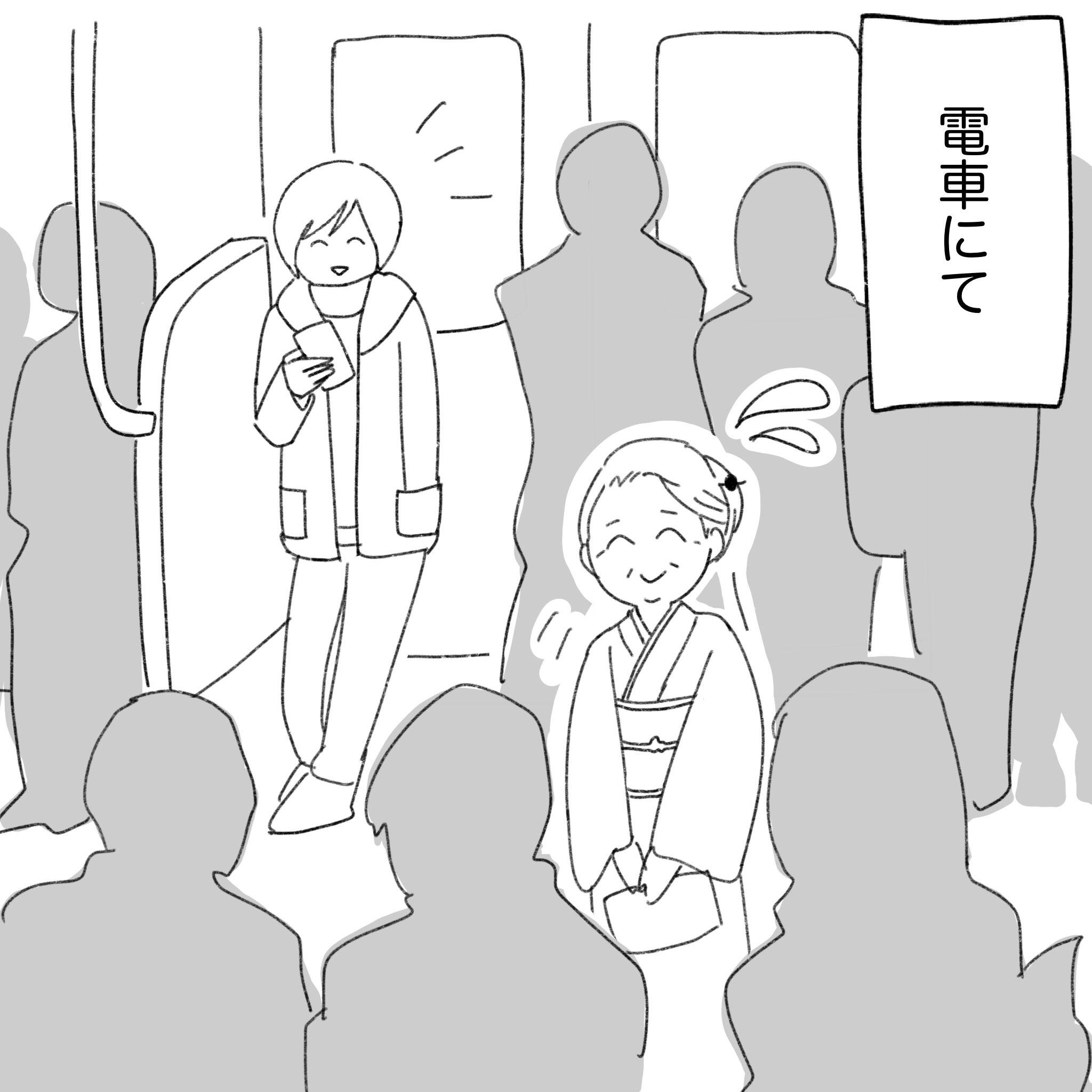 漫画のワンシーン【画像提供:ふじっぴ(@genkinibocchi)さん】