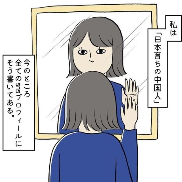 漫画のワンシーン【画像提供:かいし(kaixi_j)さん】