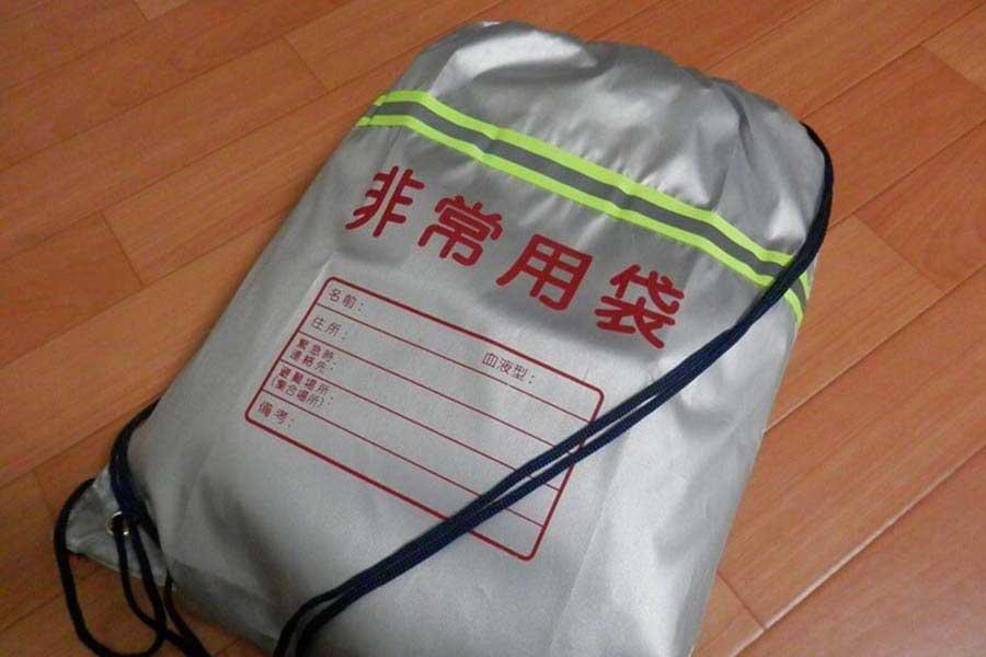 猫のためにも用意しておきたい非常用袋【写真:猫ねこ部】