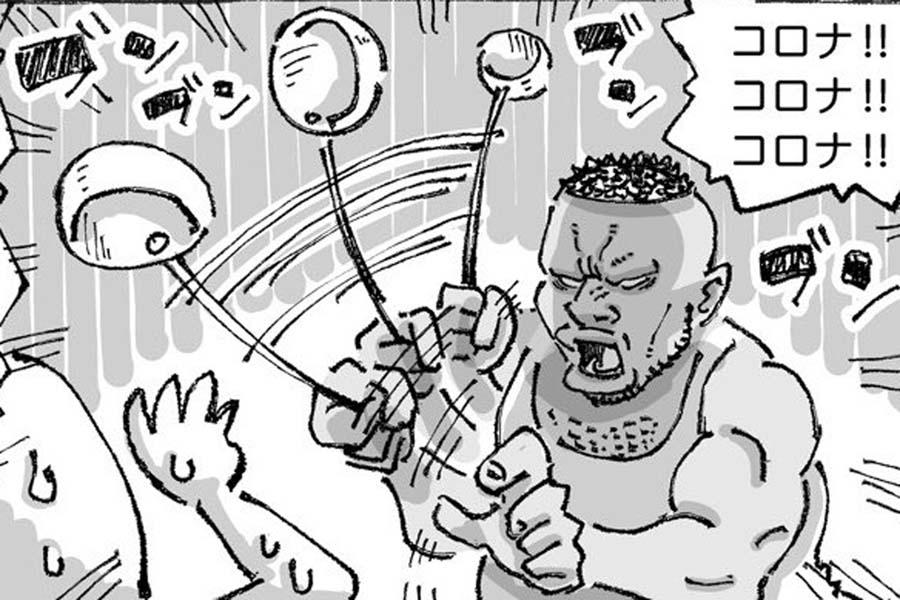 漫画のワンシーン【画像提供:五箇野人(@gokayajin)さん】