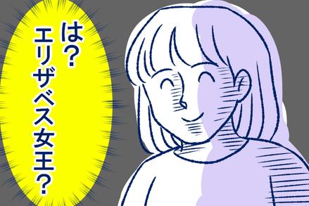漫画のワンシーン【画像提供:ぐっちぃ(guccy_futago)さん】