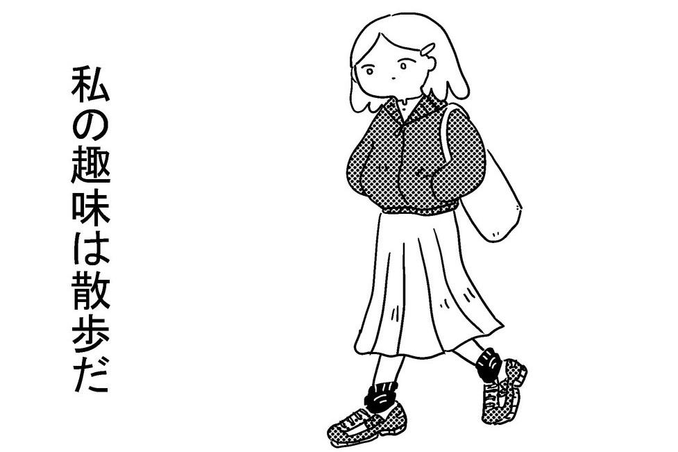 漫画のワンシーン【画像提供:健康な歯(@reitou_pasta)さん】