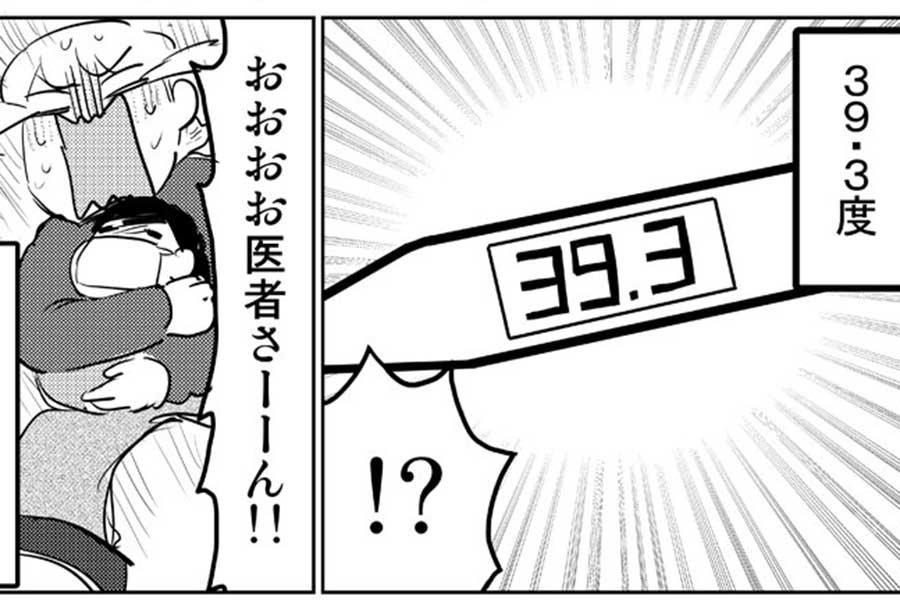 漫画のワンシーン【画像提供:きくまき(@kikumaki00)さん】