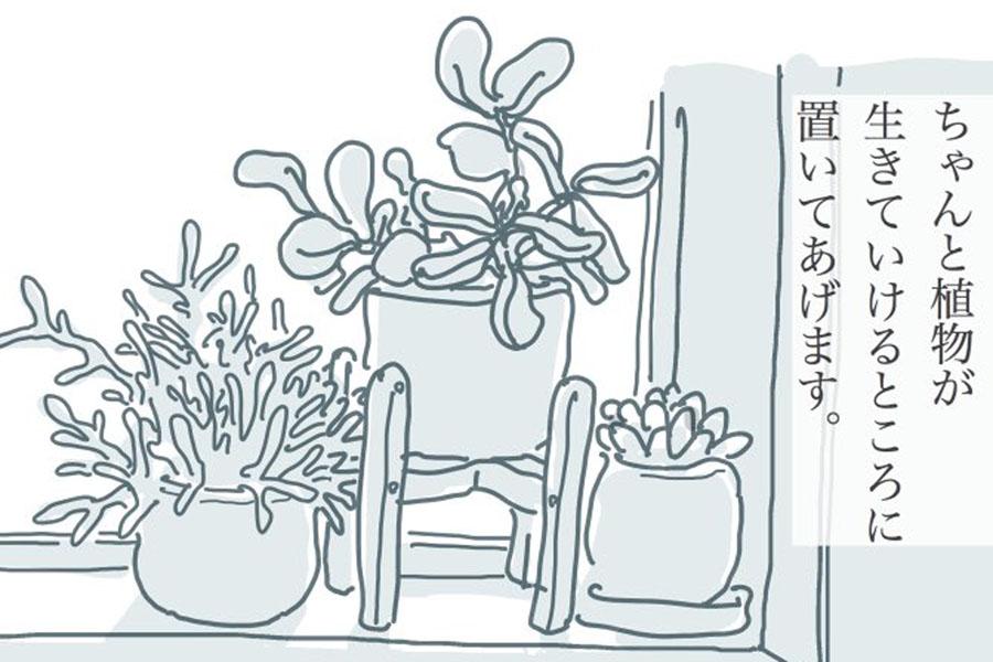 漫画のワンシーン【画像提供:佐野裕一(@sunamerius)さん】