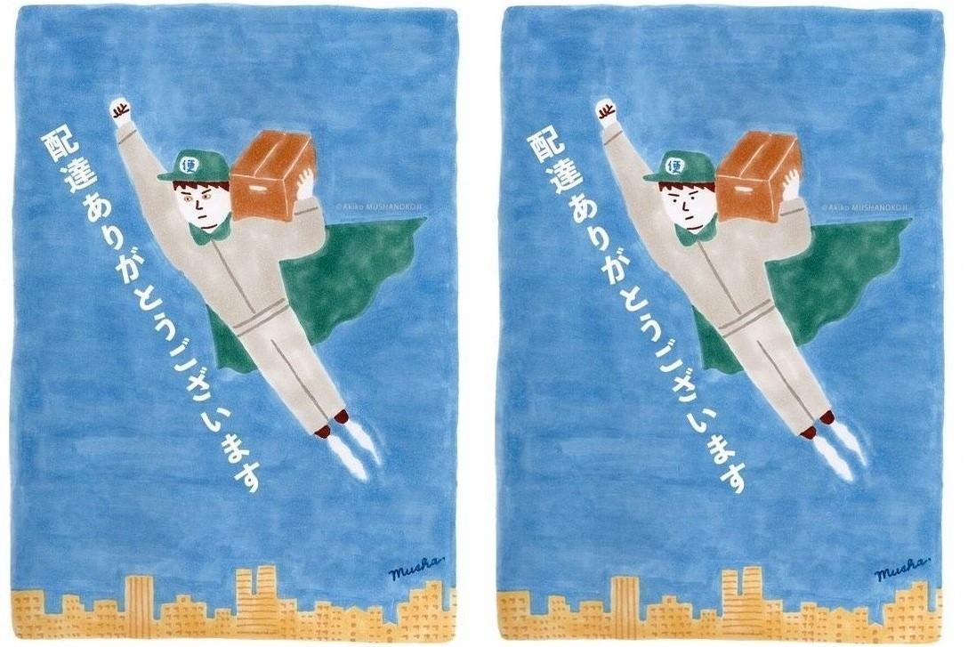 宅配便の配達員さんに向けたお礼のイラスト。左がAパターン、右がBパターン。「自宅玄関用」にのみ使用可能とシェア【画像提供:母アパレル(haha_apparel)さん】