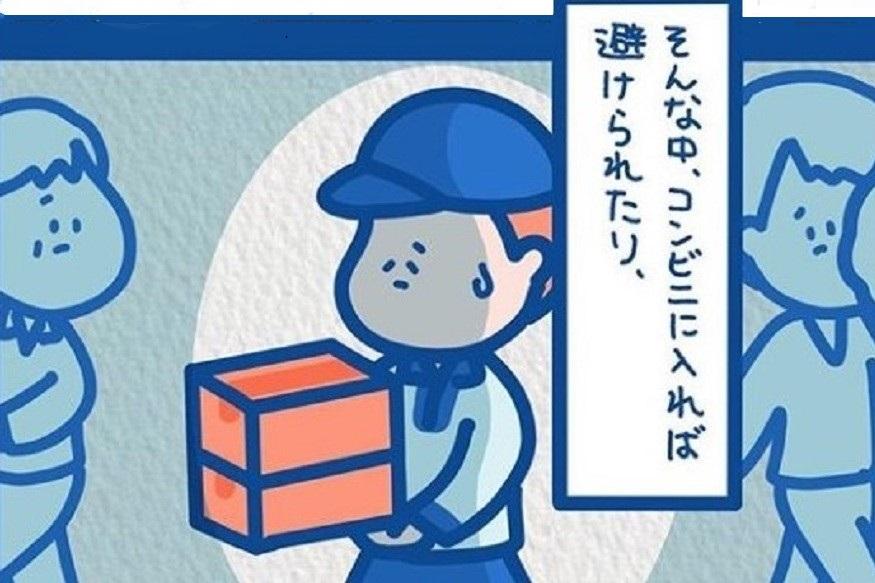 漫画のワンシーン【画像提供:しばたま(shibatamaa)さん】