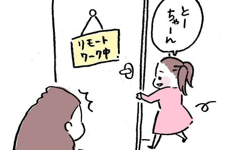 漫画のワンシーン【画像提供:えんどうちほ(@mamechiiiii)さん】