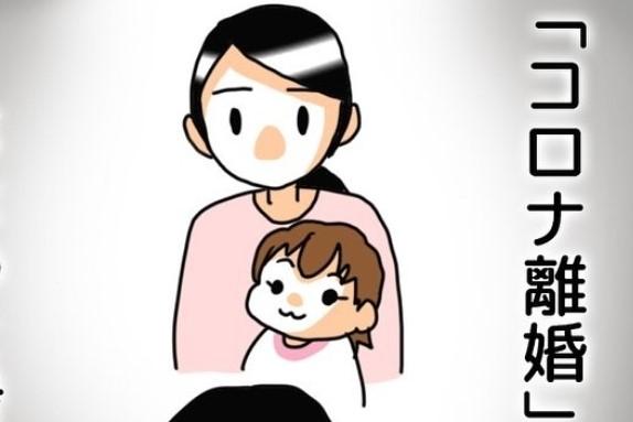 漫画のワンシーン【画像提供:渡部アキ(watanabe_aki)さん】