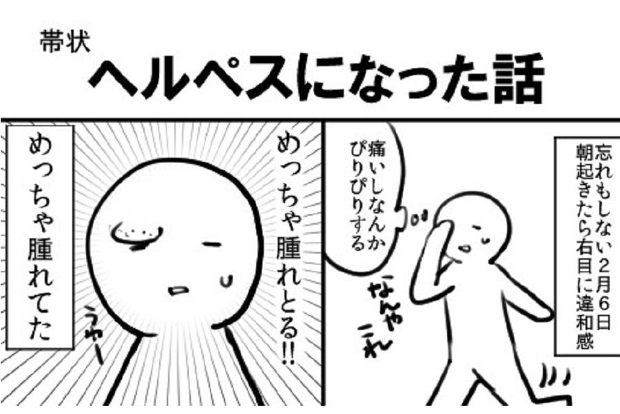 漫画のワンシーン【画像提供:rikko(@rikko157)さん】