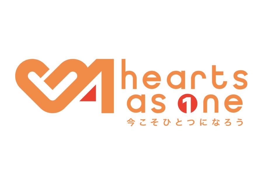 株式会社Creative2が開設した新サイト「HEARTS AS ONE 今こそひとつになろう」