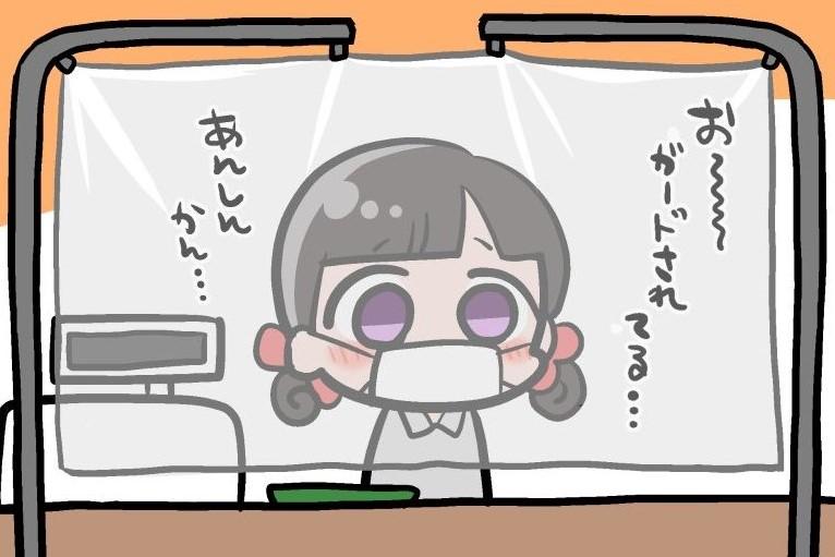 漫画のワンシーン【画像提供:天霧(@amagiri_dia)さん】