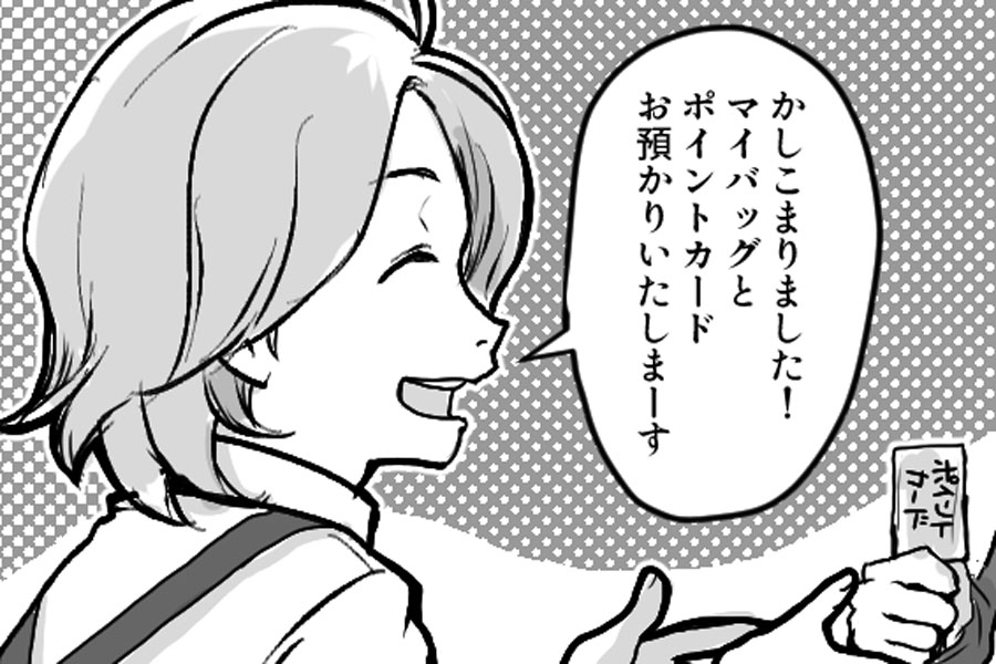 漫画のワンシーン【画像提供:狸谷(@akatsuki405)さん】