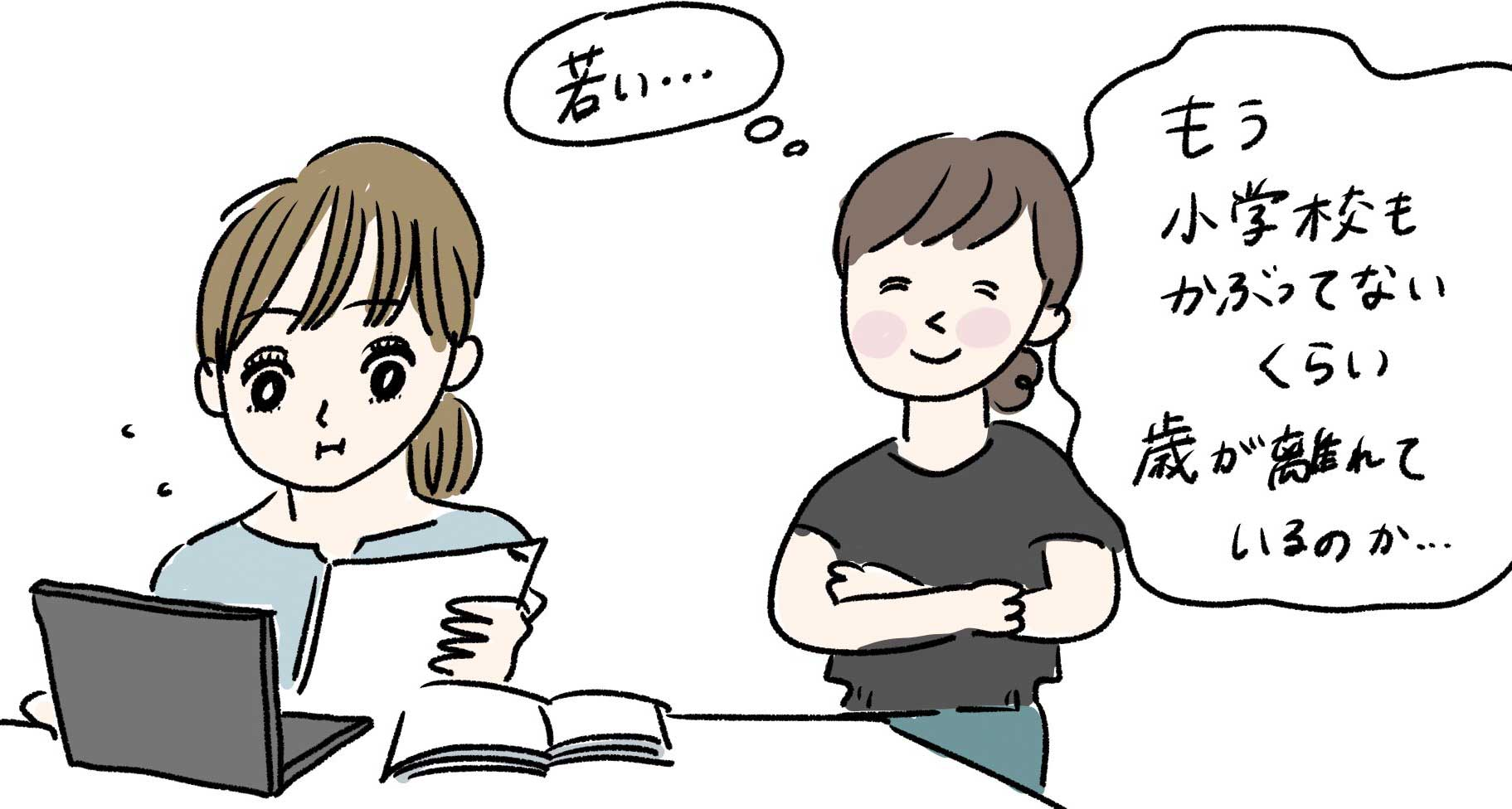 漫画のワンシーン【画像提供:まぼ(@yoitan_diary)さん】