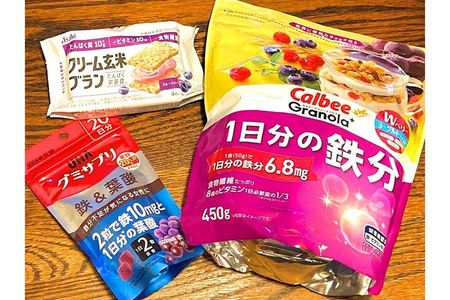 朝食にもぴったりの軽食【写真:和栗恵】