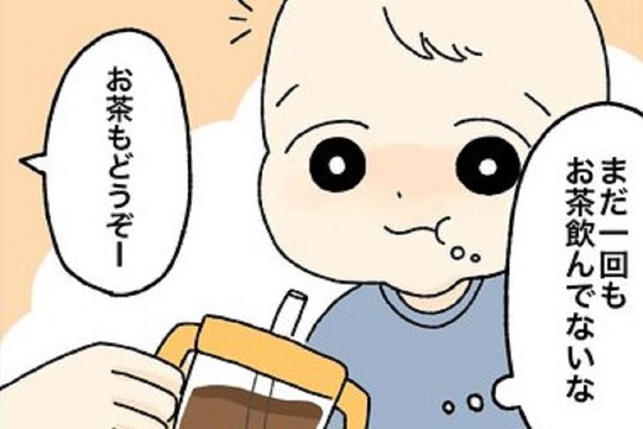 漫画のワンシーン【画像提供:かみ山さく子@1y(@sakukokkoo)さん】