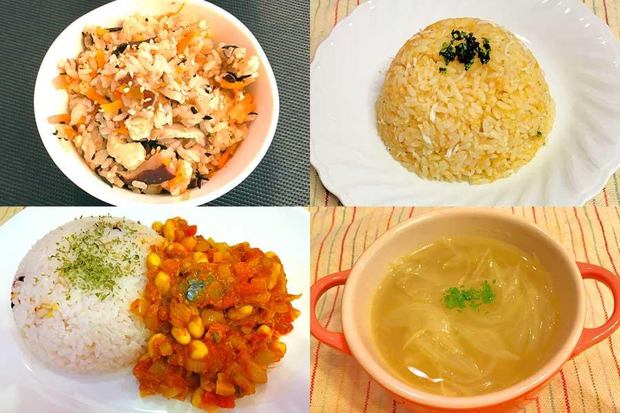 バランスの良い食事で免疫力を高める【写真:東京医療保健大学】