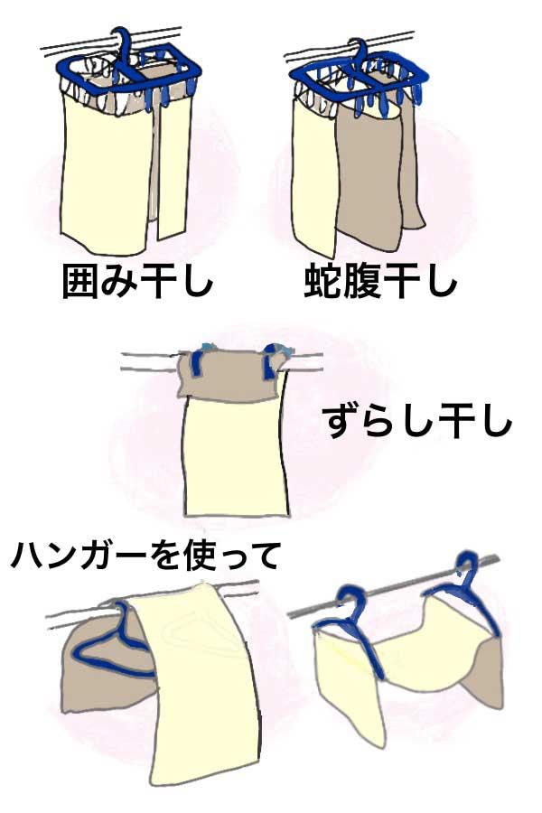 【写真:Hint-Pot編集部】