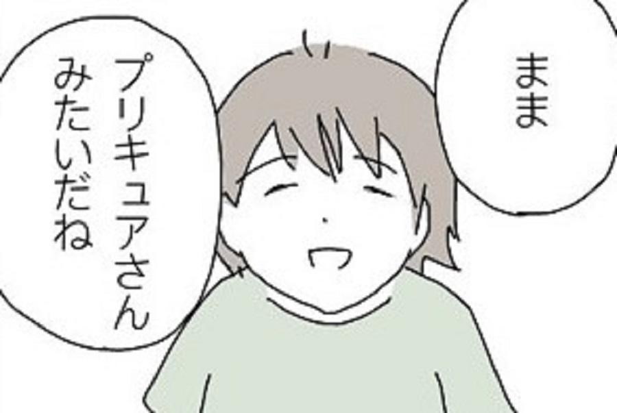 漫画のワンシーン【画像提供:めめ(@Naru9nari)さん】
