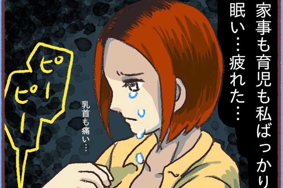 漫画のワンシーン【画像提供:みかみかん(@mikamikan1021)さん】