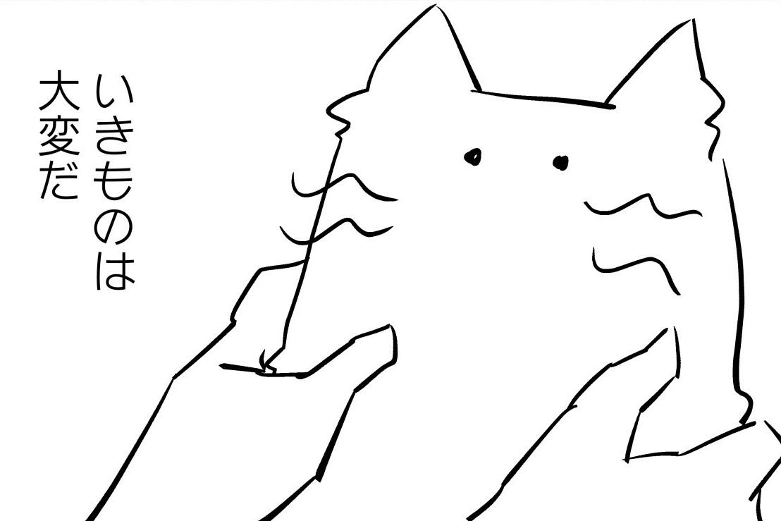 漫画のワンシーン【画像提供:秀(@hide_pau)さん】