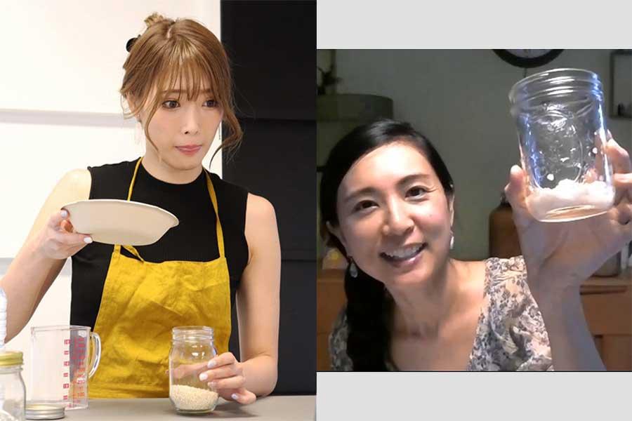 プロレスラーでモデルの赤井沙希さん。画面を見ながら塩麹作りに挑戦(左)。画面では小田島勢子さんが作り方を解説【写真:Hint-Pot編集部】