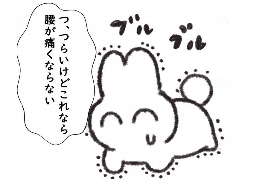 漫画のワンシーン【画像提供:でゅらら(@durararox)さん】