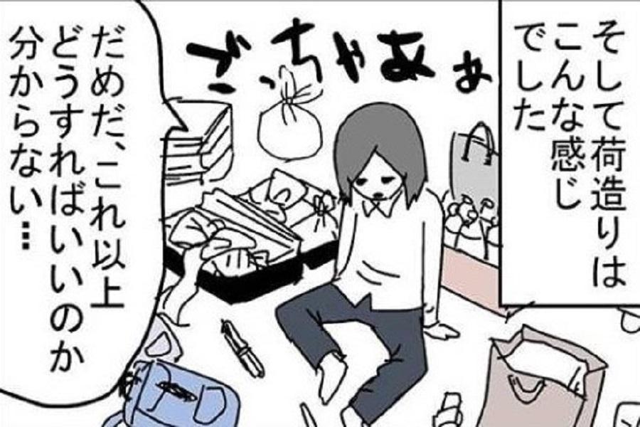 漫画のワンシーン【画像提供:ちくまサラ(chikuma_sara)さん】