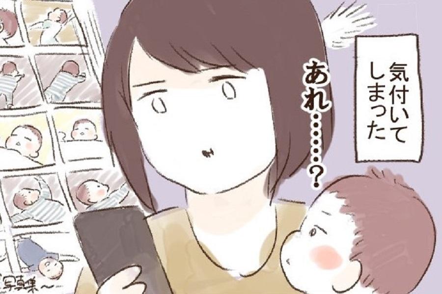 漫画のワンシーン【画像提供:えぴたふ(@epi_taphe)さん】