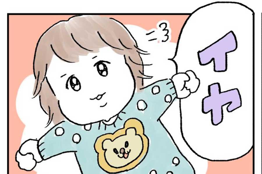 漫画のワンシーン。道端に寝そべる長女の前に現れた人物とは?【画像提供:おやま(@oyamaoyadayo)さん】