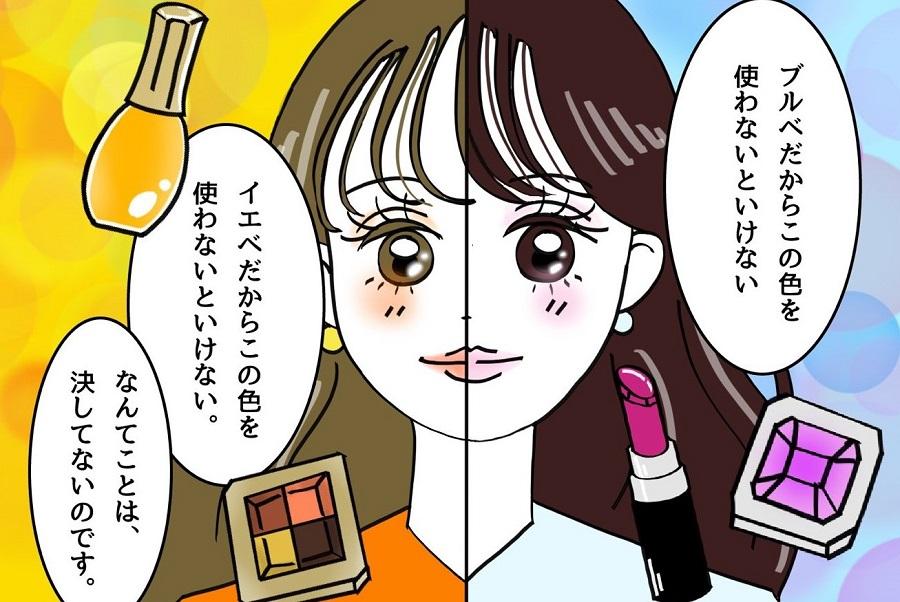 漫画のワンシーン【画像提供:mirin usagi(@usagi_usagi____)さん】