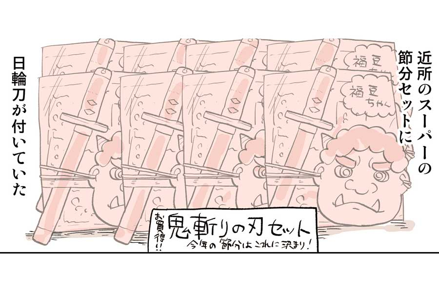 漫画のワンシーン【画像提供:ぬこー様ちゃん(@nukosama)さん】