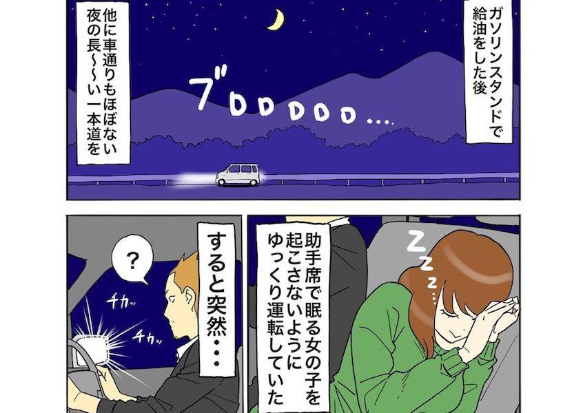 漫画のワンシーン【画像提供:カワカミ@漫画家(@JUNKIES_1)さん】