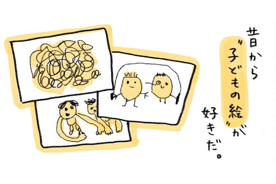 漫画のワンシーン【画像提供:もしこぴ(@moshikopi)さん】