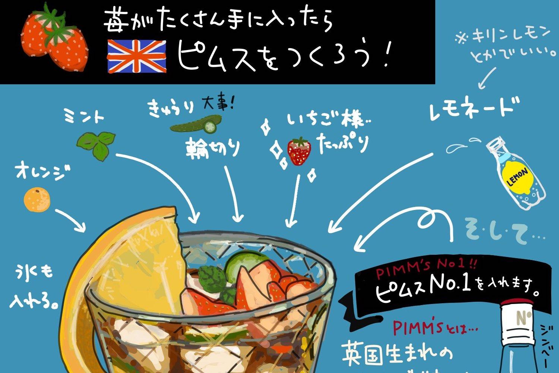 漫画のワンシーン【画像提供:たぬポンド(@tan_uk_ijiru)さん】