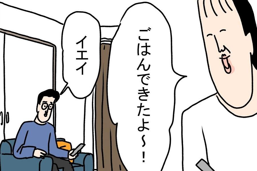 漫画のワンシーン【画像提供:ツボウチさん(@pullalongduck)さん】